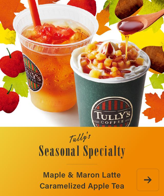 Seasonal Specialty
