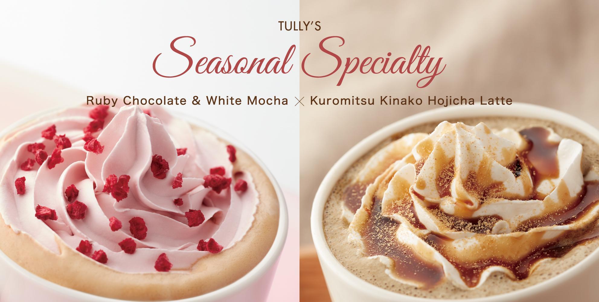 Seasonal Specialty