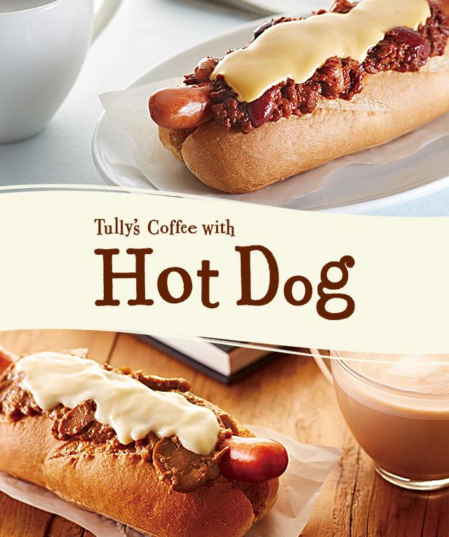 Tully's Coffee with Hot Dog
