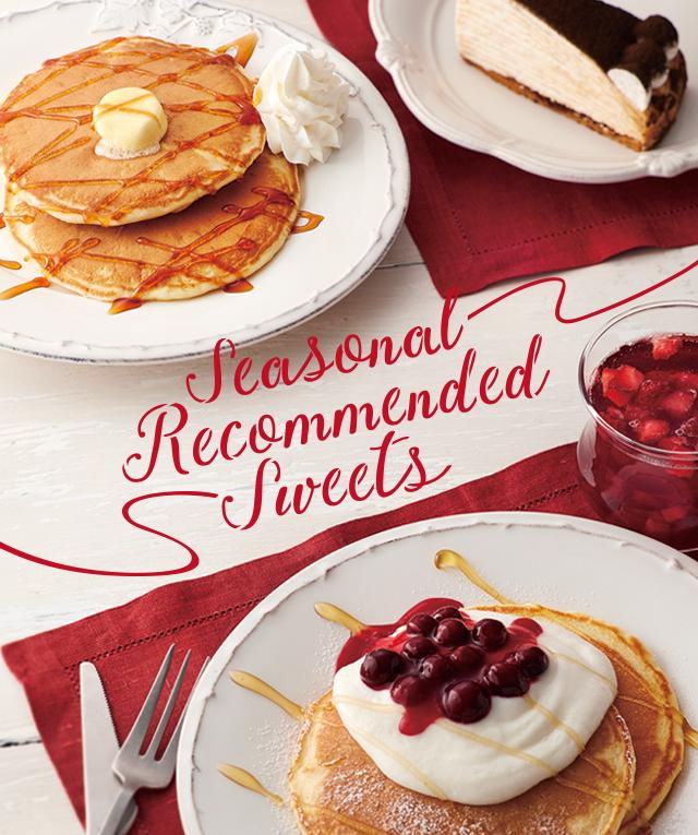 Seasonal Recommended Sweets