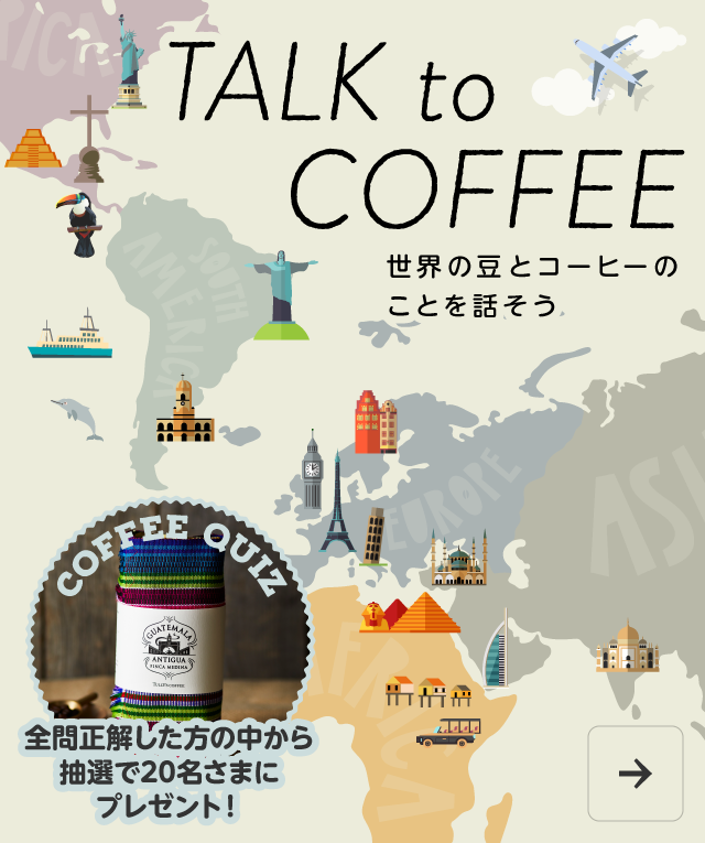 TALK to COFFEE