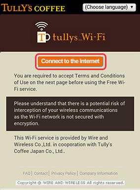 How to connect Tully's Wi-Fi TULLY'S COFFEE