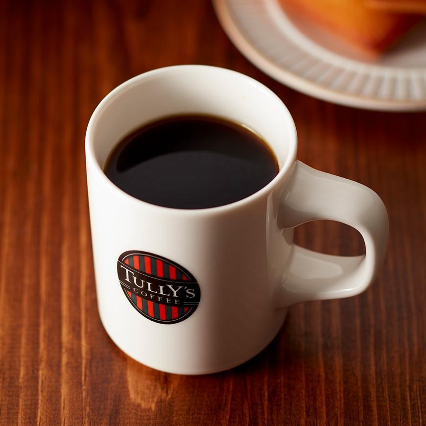 Blue Coffee Top